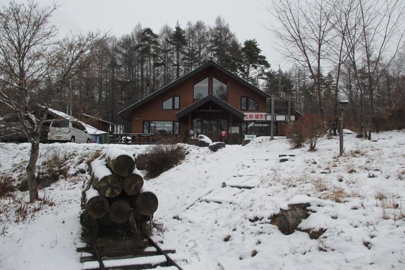 雪の管理事務所