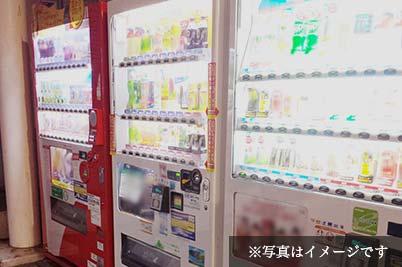 [8F]自動販売機