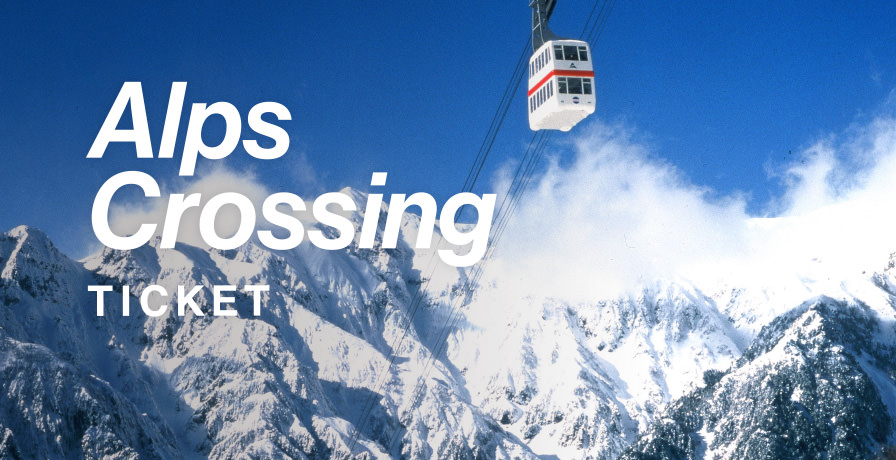 Alps Crossing TICKET
