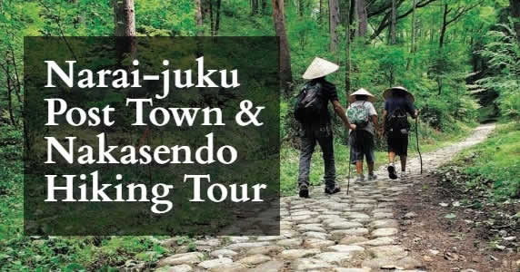 Nakasendo Hiking Tour & Narai-juku Post Town Sightseeing Bus