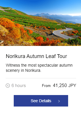 Norikura autumn tour 41,250 yen