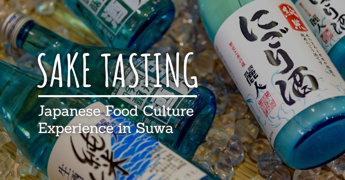 Cruising Lake Suwa and tasting local sakes during a daytrip to the Suwa area!