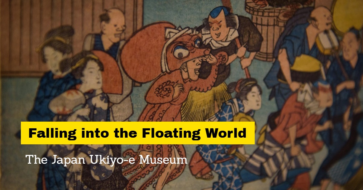Discover the World's Largest Collection of Ukiyo-e – Pictures of the Floating World