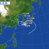 台風12号の影響について
