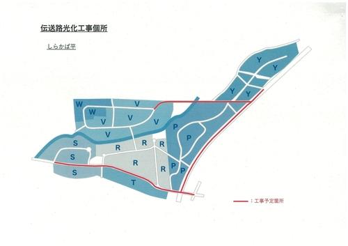 LCV光化(しらかば平).jpg