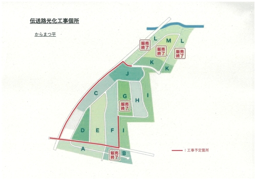 LCV光化(からまつ平).jpg