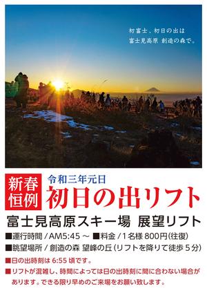 201221kougen_03.jpg