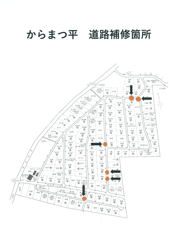 http://www.alpico.co.jp/shikinomori/news/images/20210829151321-0001.jpg
