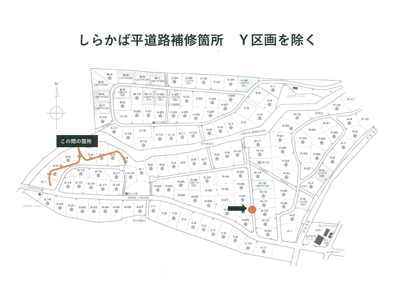 http://www.alpico.co.jp/shikinomori/news/images/20210829151646-0001.jpg