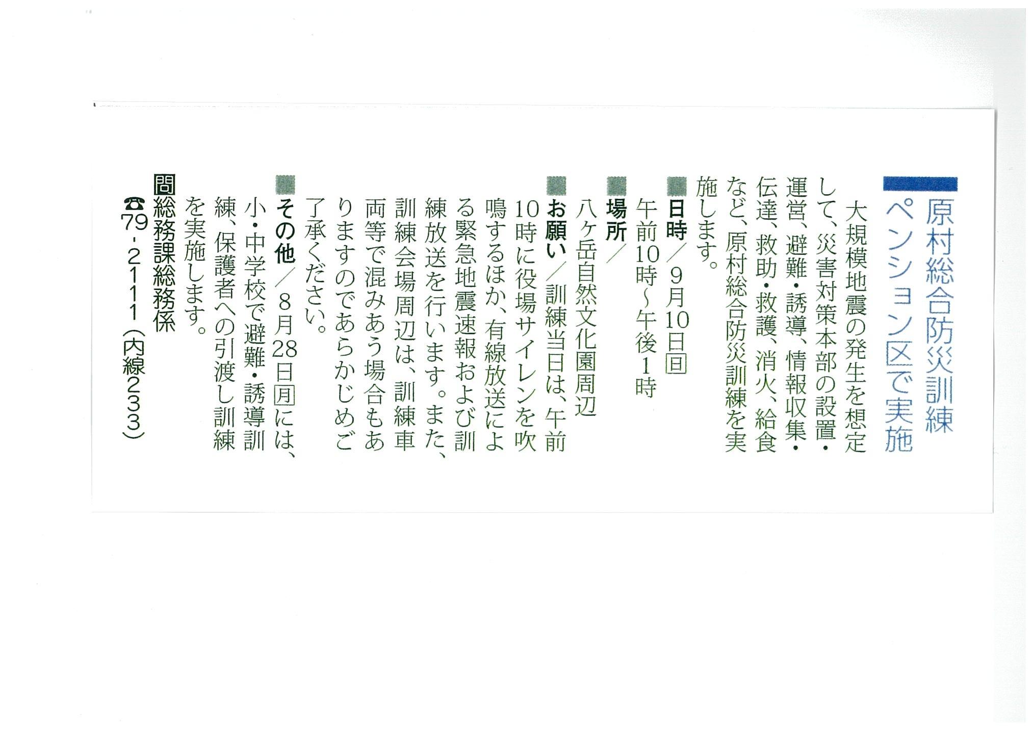 http://www.alpico.co.jp/shikinomori/news/images/4222ebe4a84e010126d57000c085b3711e347392.jpg