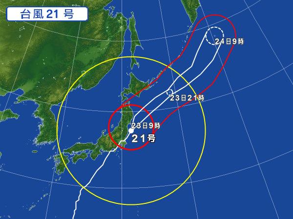 http://www.alpico.co.jp/shikinomori/news/images/84b37497284ef320cf11c3c63aea1b99c06e84a3.jpg