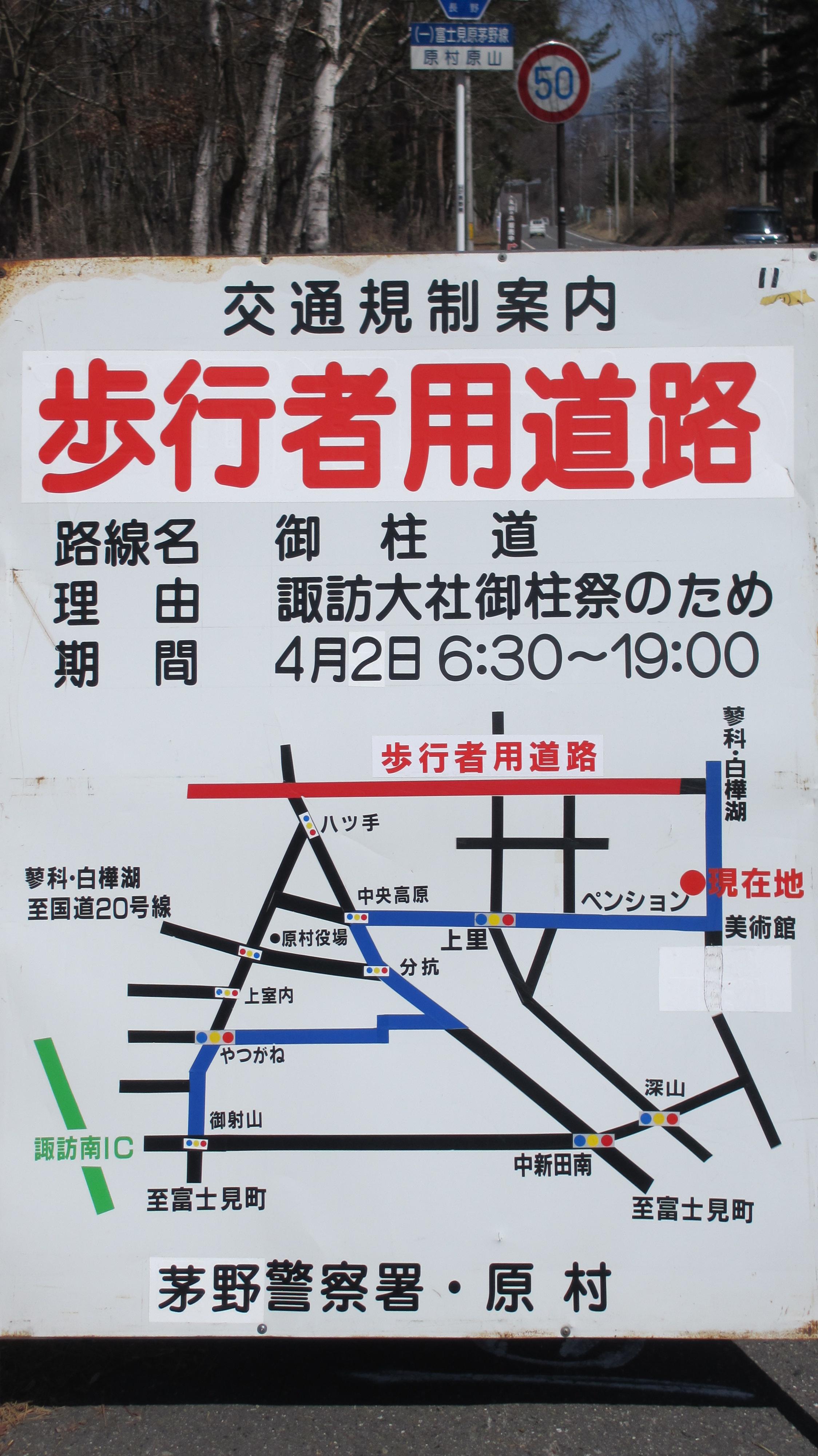 http://www.alpico.co.jp/shikinomori/news/images/IMG_5725.JPG