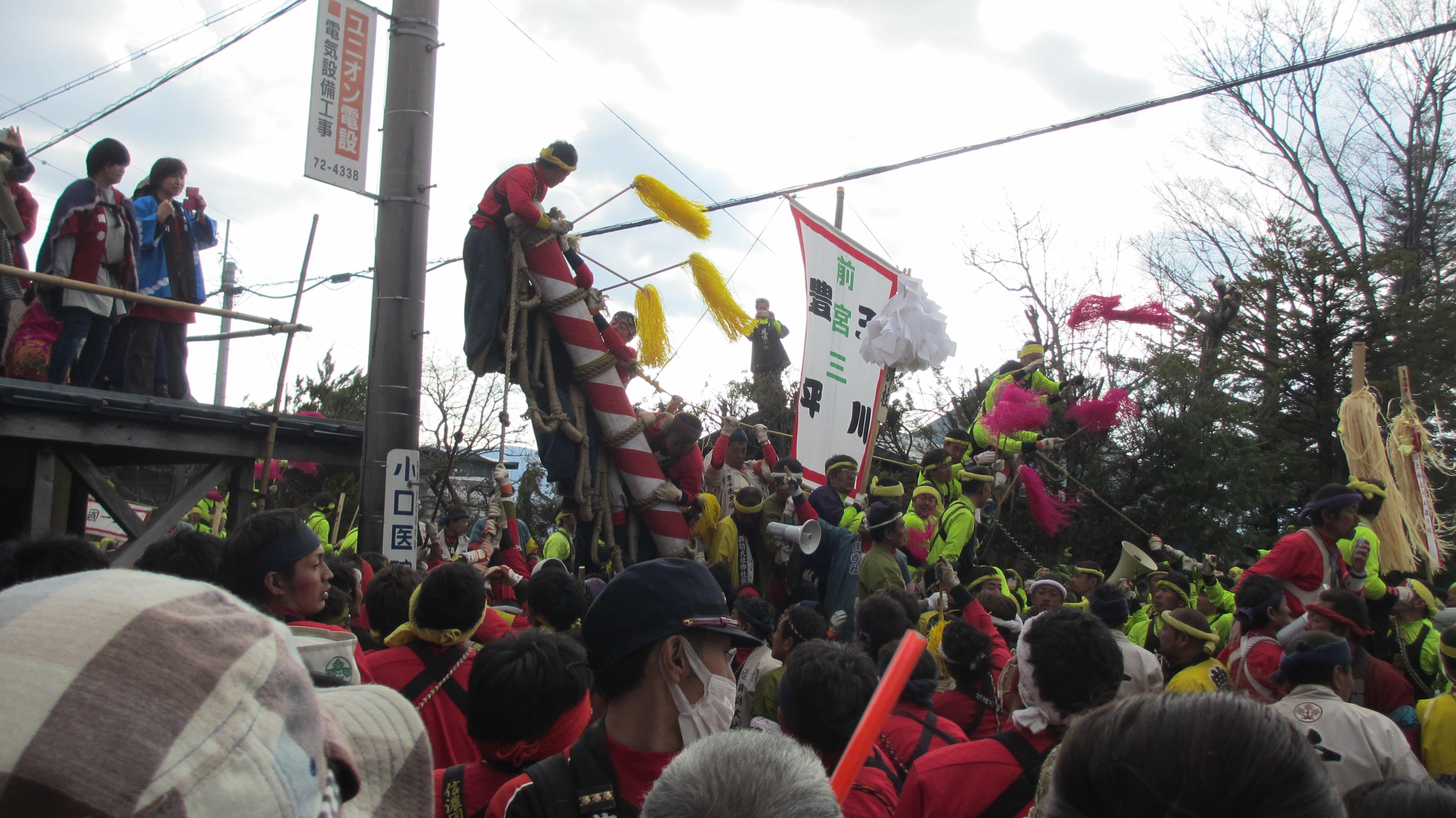 http://www.alpico.co.jp/shikinomori/news/images/IMG_5759.JPG