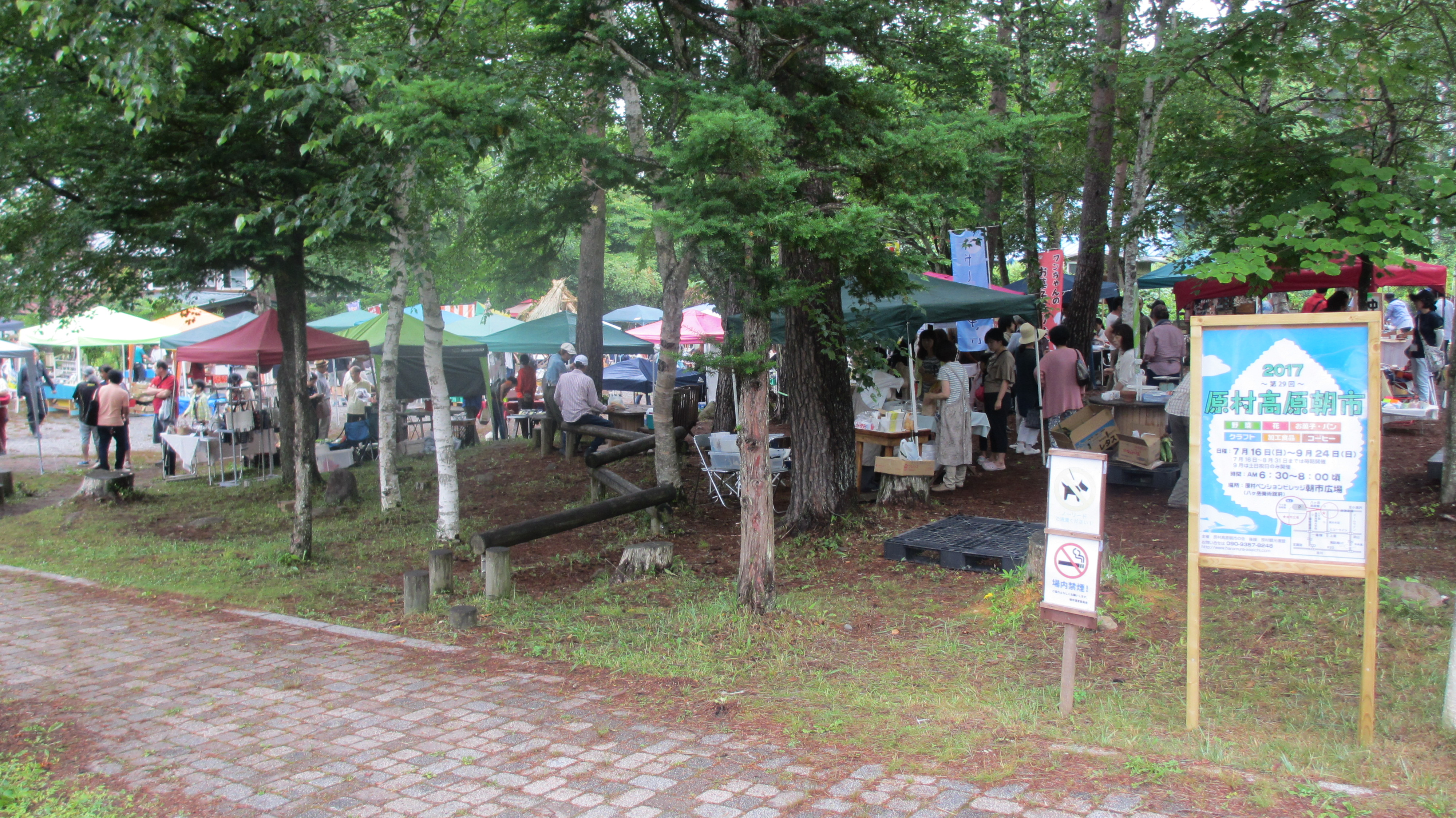 http://www.alpico.co.jp/shikinomori/news/images/IMG_8318.JPG