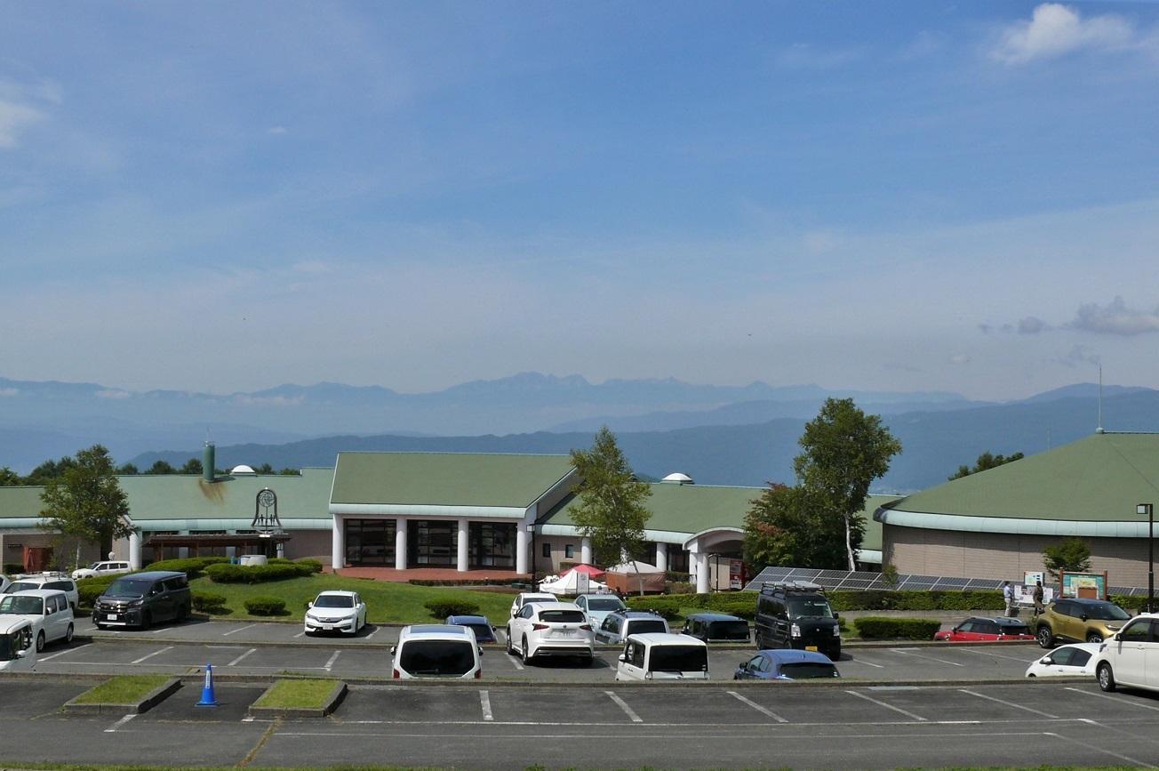 http://www.alpico.co.jp/shikinomori/news/images/P1140391.JPG