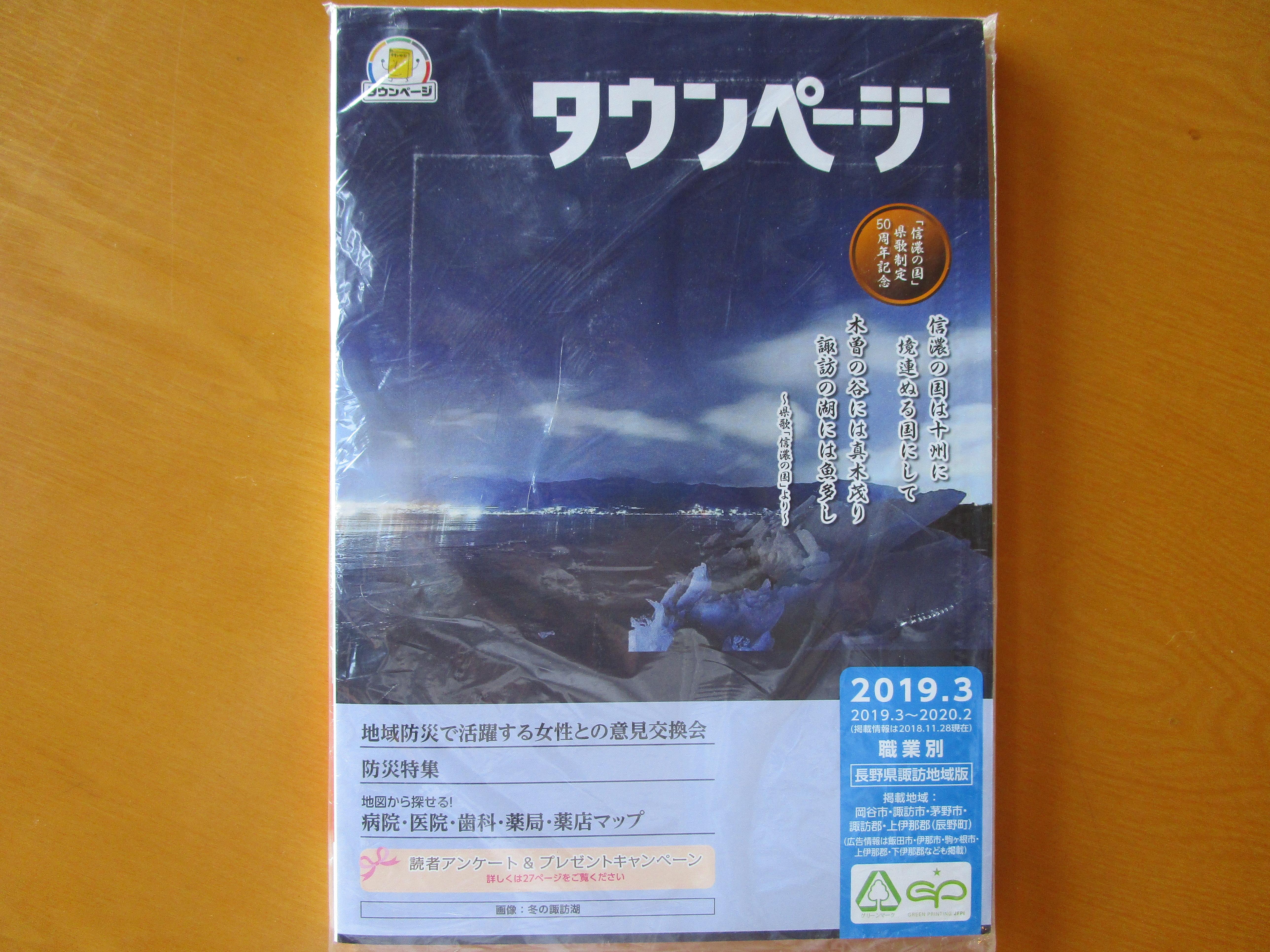 http://www.alpico.co.jp/shikinomori/news/images/c52b0f277b6baaa2d871e1433251419d87e3da44.JPG