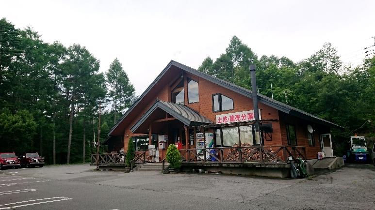 http://www.alpico.co.jp/shikinomori/news/images/dcd9143e83d0c3cb9d960e0573919573be691db1.JPG