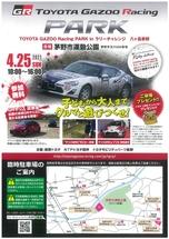 kazu-1_page-0001.jpg