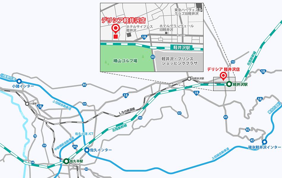 karuizawa_map.png