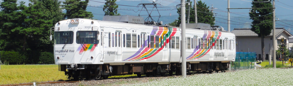 【鉄道上高地線】新型コロナウィルス対策について(1/7更新)