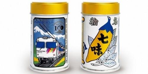 【鉄道】「創立100周年記念 アルピコ七味缶」を上高地線の3駅で発売します。
